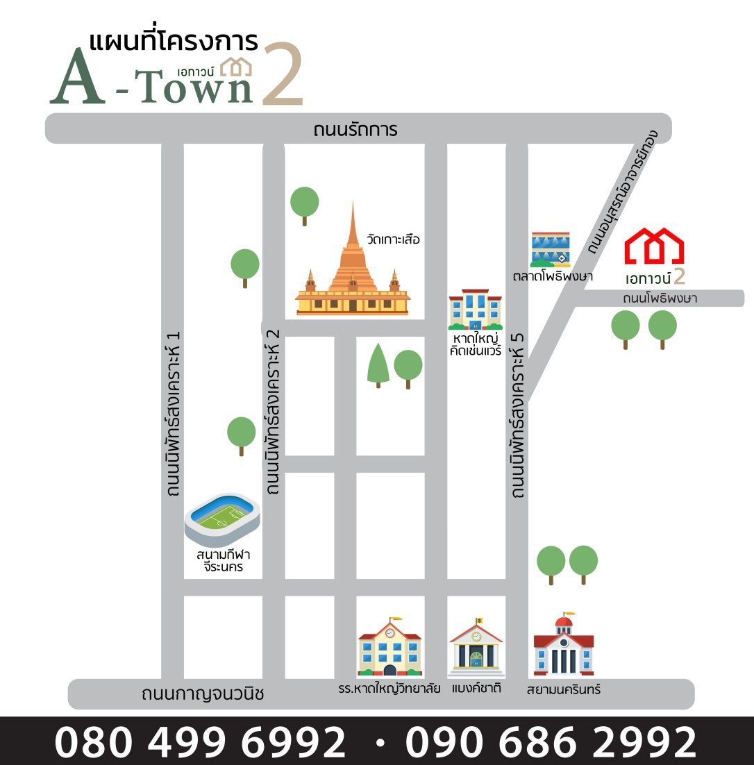 map atown hdy-01