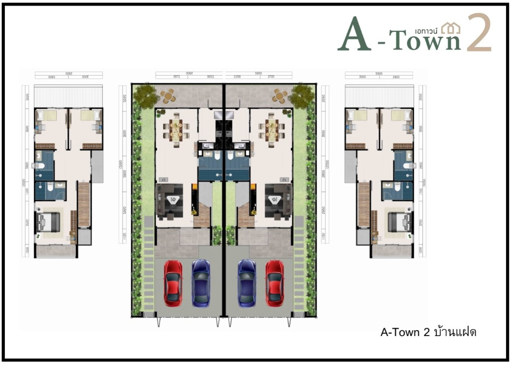atown2 แปลนรวมบ้านแฝด
