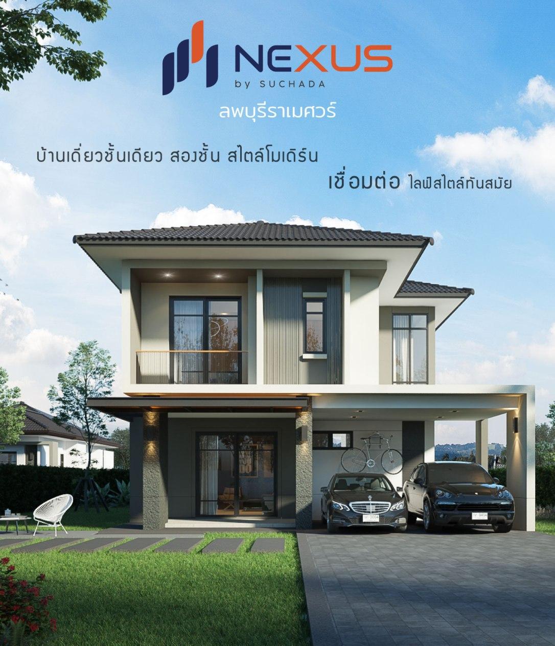 nexus2 vertical-01