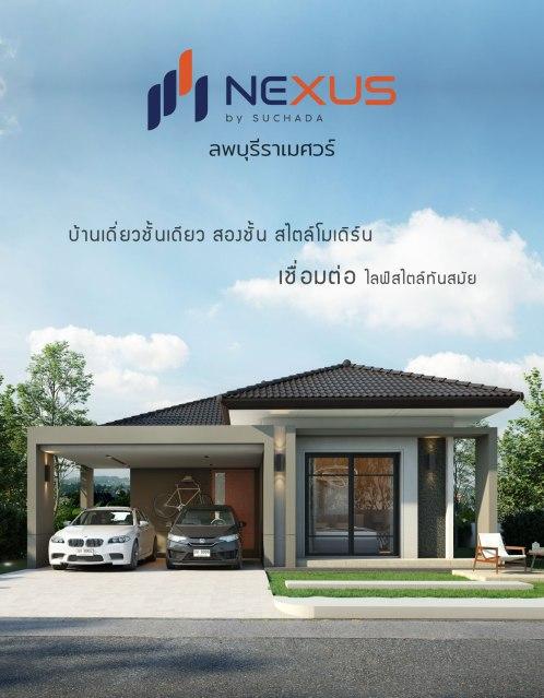 nexus3 vertical-01
